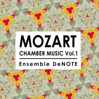 Mozart DMCD007